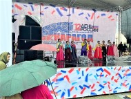 전국아리랑전승단체  전승활동 사진